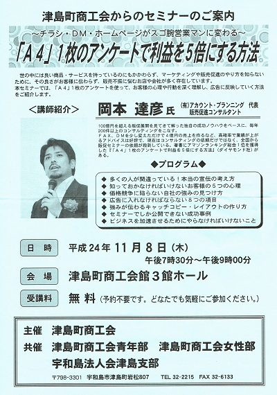 tsushima0011