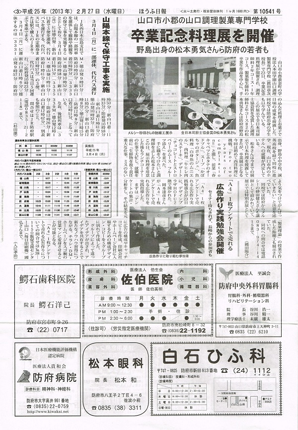 houfunippou0012