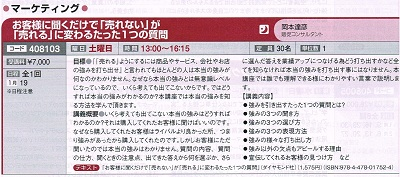 waseda2013-002-003