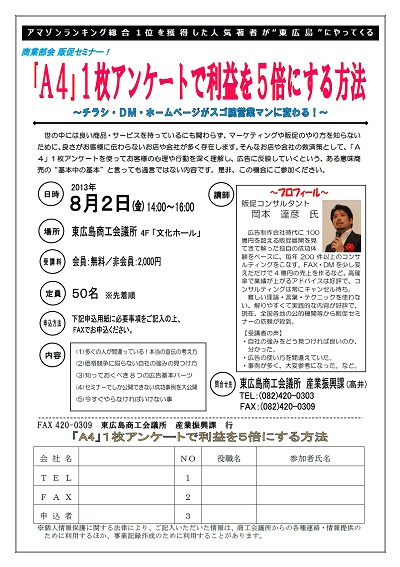 higashihori001
