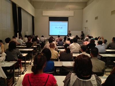 mishima20130912-2