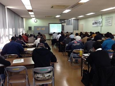 tomigusuku003