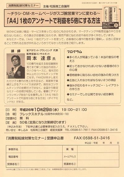 matsuzaka001