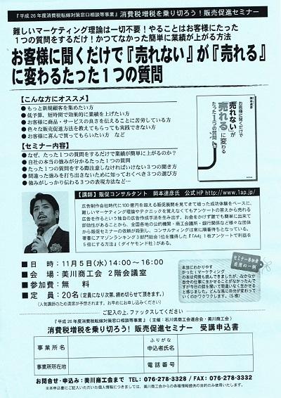 mikawa001