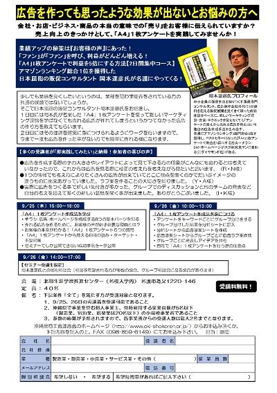 okinawa001