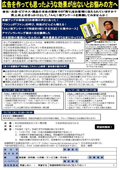 okinawa004