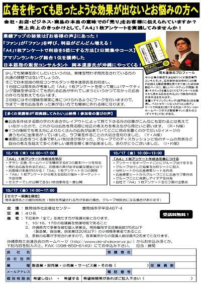 tomigusuku001